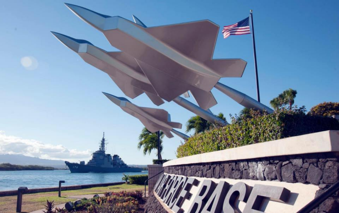 Joint Base Pearl Harbor Hickam gate